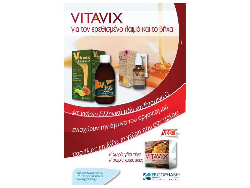VITAVIX