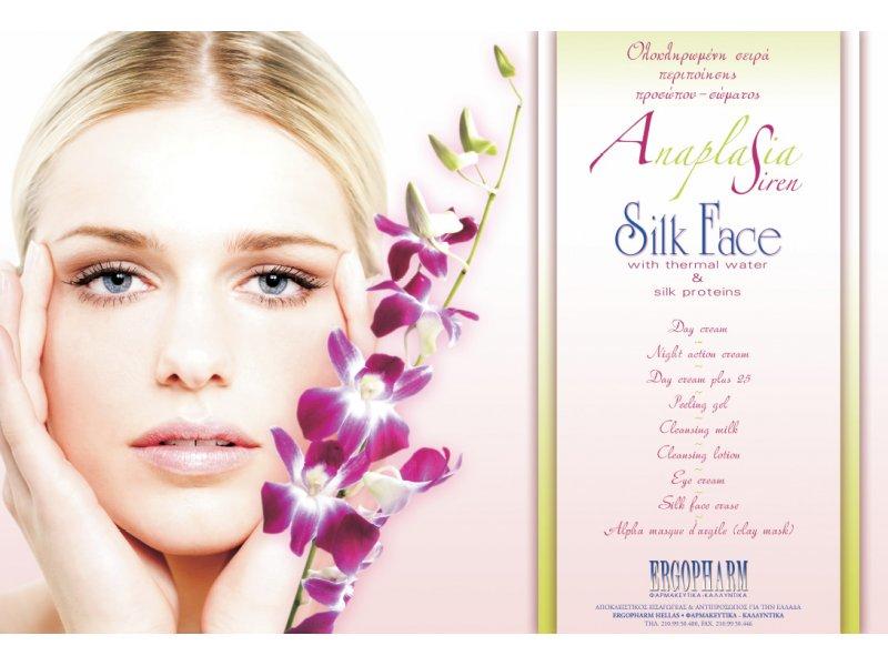 silk-face