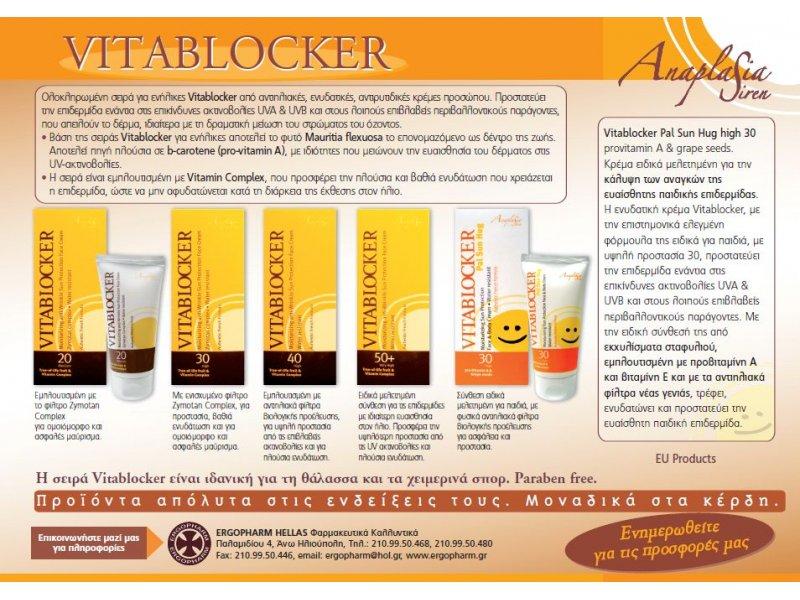vitablocker-entypo