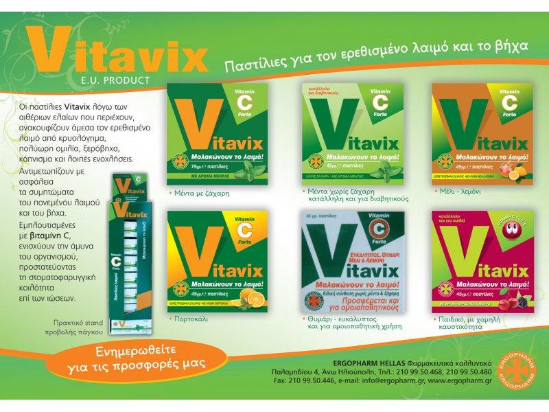 vitavix-pastilles